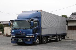 三菱 KL-FS54JVZ